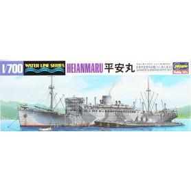 Hasegawa 43522 Submarine Heianmaru Japanese Submarine Depot Ship