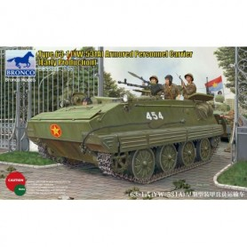 Bronco 35086 Markfordon Type 63-1 (YW-531A) Armored Personnel Carrier (Early Production)