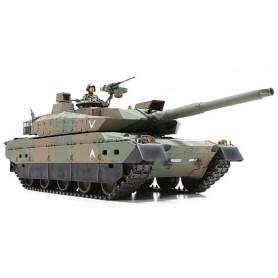 Tamiya 36209 Tanks Japan Ground Self Defense Force Type 10 Tank