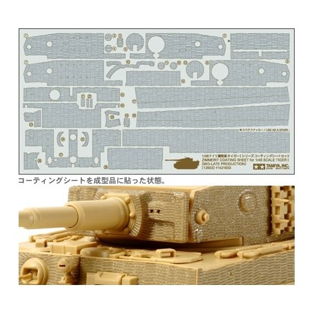 Tamiya 12653 Zimmerit Coating Sheet for 1/48 Scale Tiger (Mid-Late Production)