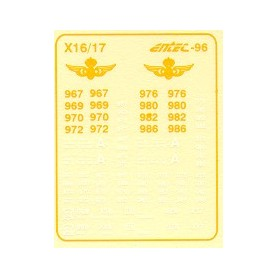 Entec 9021 Dekalark til X16-17 (S)