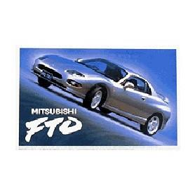 Fujimi 03376 Mitsubishi FTO GPX