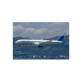 Herpa 533201 Flygplan El Al Boeing 787-9 Dreamliner 'Rehovot'