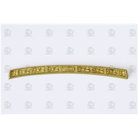 Amati 5362.02 Dekoration, metall, mått 90 x 15 mm, 10 st