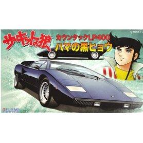 "Fujimi 170244 Lamborghini Countach LP400 ""Black Panther of Hama"""