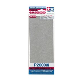 Tamiya 87060 Finishing Abrasives P2000
