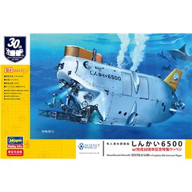 Hasegawa 52292 Manned Research Submersible SHINKAI 6500 w/ Completion 30th Anniversary Wappen