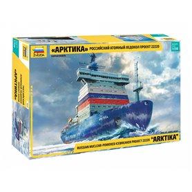"Zvezda 9044 Russian nuclear-powered icebreaker project 22220 ""ARKTIKA"""